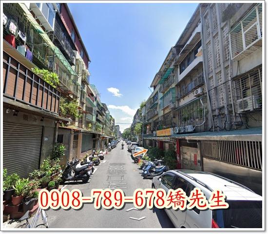 台北市信義區林口街80巷8號1樓