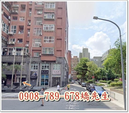 台北市中山區中山北路二段59巷21號13樓-1
