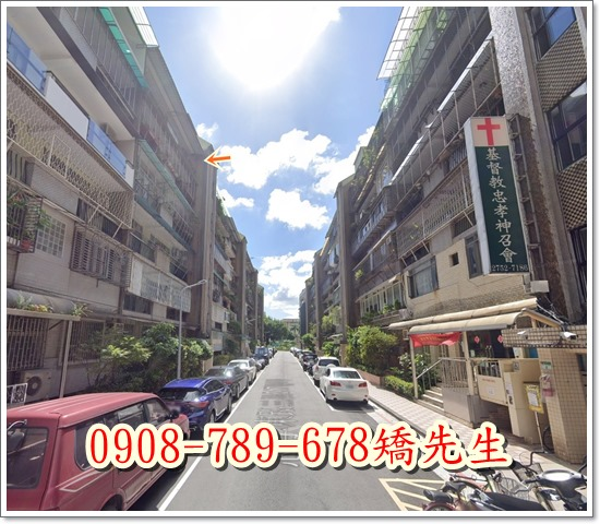 台北市大安區忠孝東路三段217巷5弄9之5號6樓