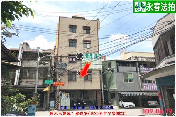 台中市大里區好來一街23號2樓之2。宜朋代標 阿發 0976-356-249