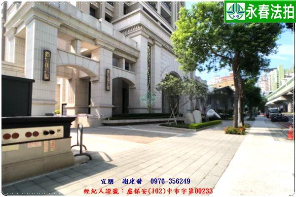 台中市南屯區文心路一段21號10樓之2。宜朋代標 阿發 0976-356-249