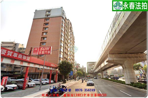 台中市西屯區文心路三段328號3樓之5。宜朋代標 阿發 0976-356-249
