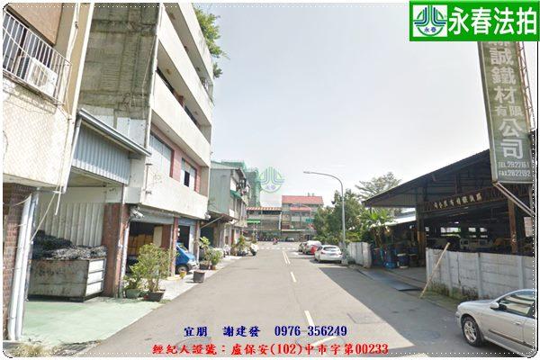 台中市東區建中東街25號+27號。宜朋代標 阿發 0976-356-249