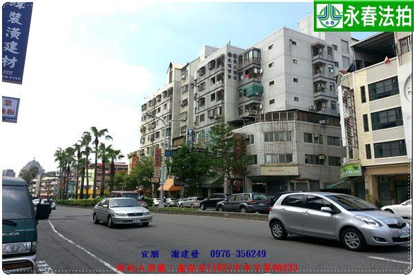 台中市北區華美街二段82號5樓之22。宜朋代標 阿發 0976-356-249