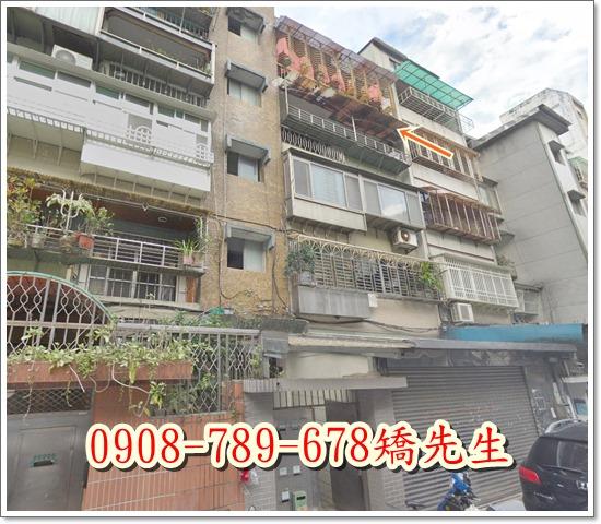 台北市信義區富陽街72巷15號5樓