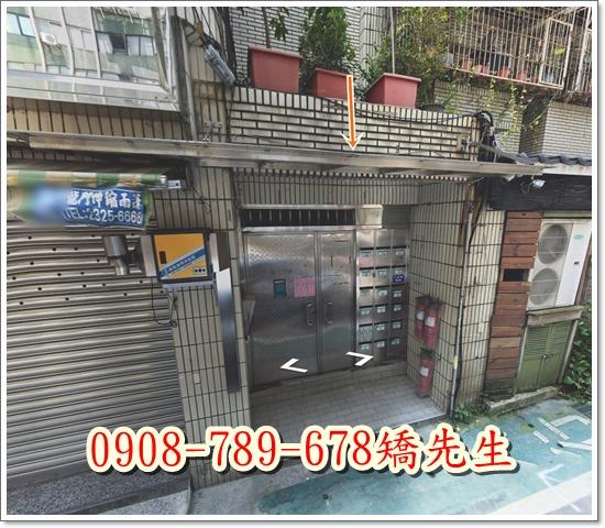 台北市中山區吉林路26巷38號7樓