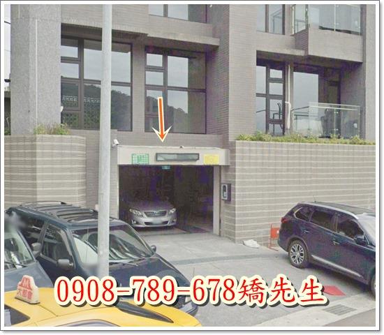 台北市中山區北安路669號2樓之1