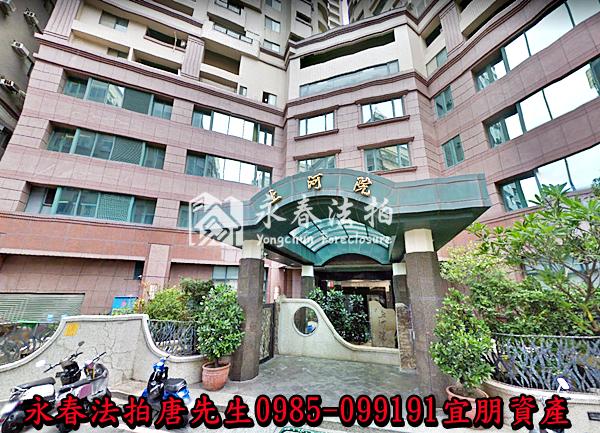 台南市安平區慶平路539號15樓之9 0985099191
