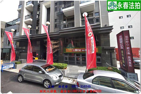 台中市西區中山路470號7樓之1。宜朋代標 阿發 0976-356-249