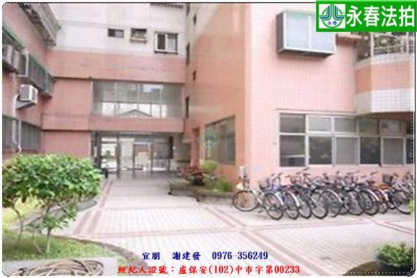 台中市北區進化路578號5樓之6。宜朋代標 阿發 0976-356-249