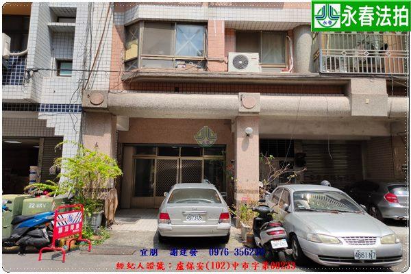 台中市北區中清路一段726巷47號5樓+45號5樓+47號4樓。宜朋代標 阿發 0976-356-249