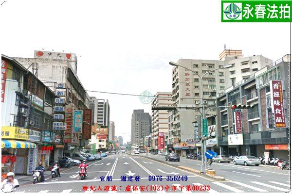台中市南區復興路二段120之4號4樓之6。宜朋代標 阿發 0976-356-249