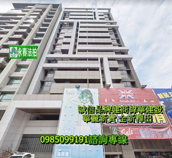 緯華建設華麗新貴龜山區文化二路66號