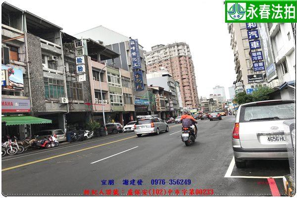 台中市西區三民路一段74號。宜朋代標 阿發 0976-356-249