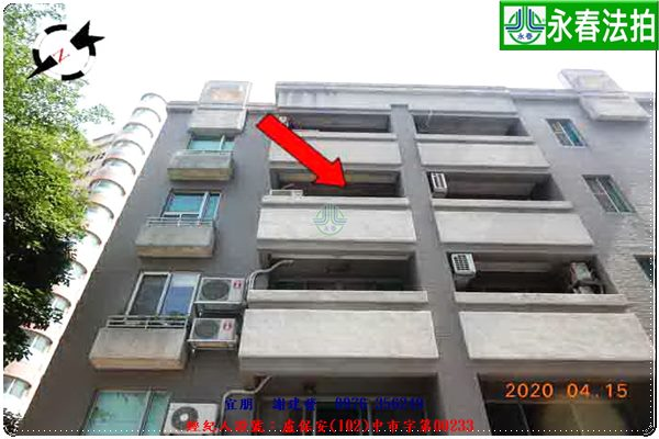 台中市西區五權路2之192巷1號4樓之1。宜朋代標 阿發 0976-356-249