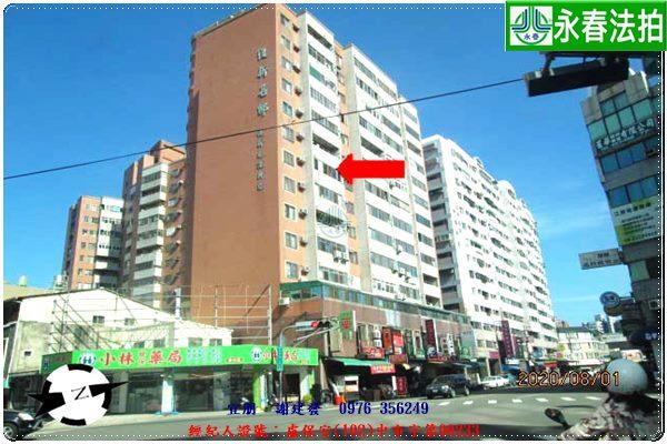 台中市南區美村路二段168巷1號9樓之2。宜朋代標 阿發 0976-356-249
