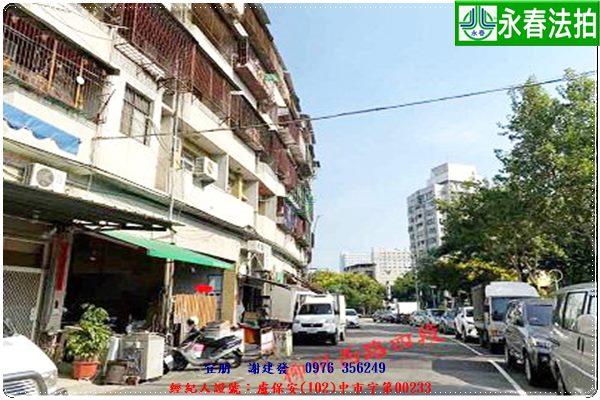 台中市北區柳川西路四段53之20號2樓。宜朋代標 阿發 0976-356-249