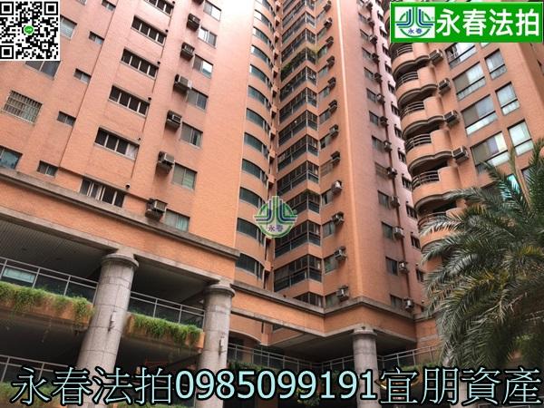 台中市北區中清路一段652號14樓之2 0985099191