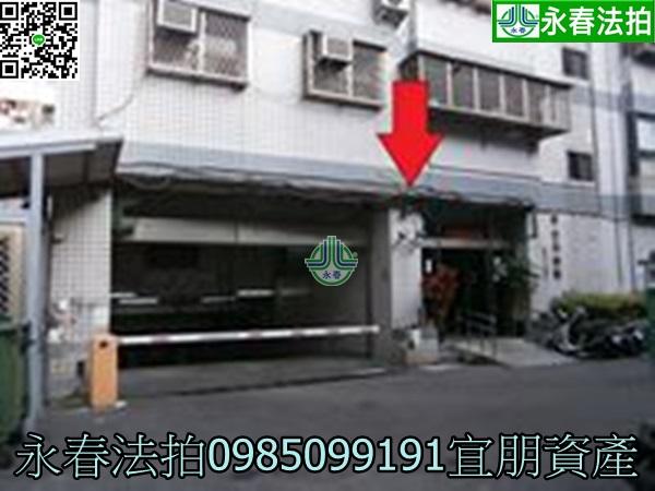 台中市北區東光東街26號5樓之18 0985099191