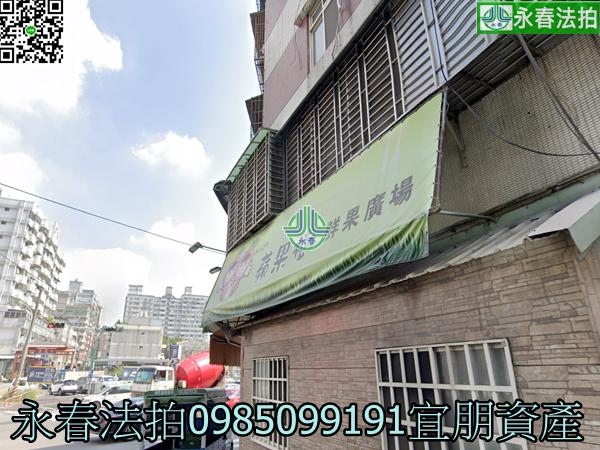 台中市北屯區太原路三段466號3樓 0985099191