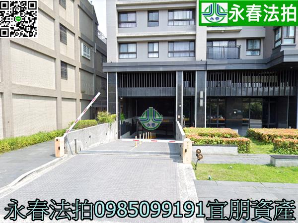 台中市南屯區保安一街48號2樓之3 0985099191