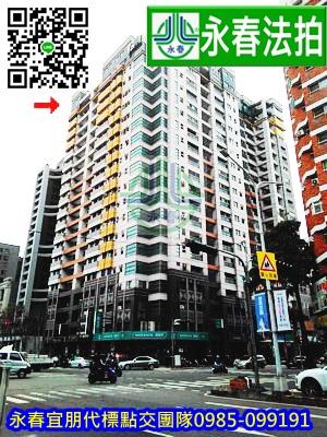 台中市南屯區向上路二段407號19樓 0985099191
