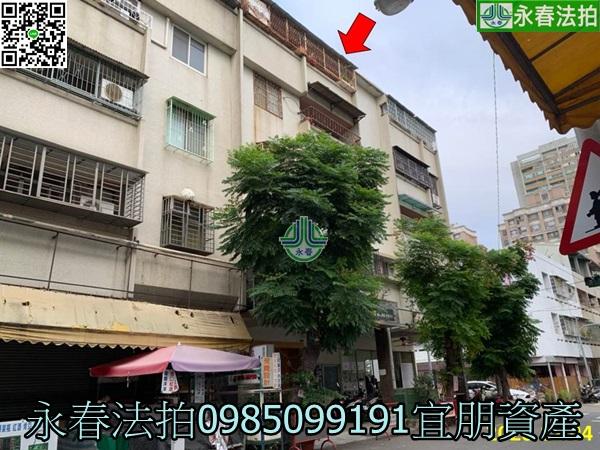 台中市西屯區永福路22巷31號0985099191