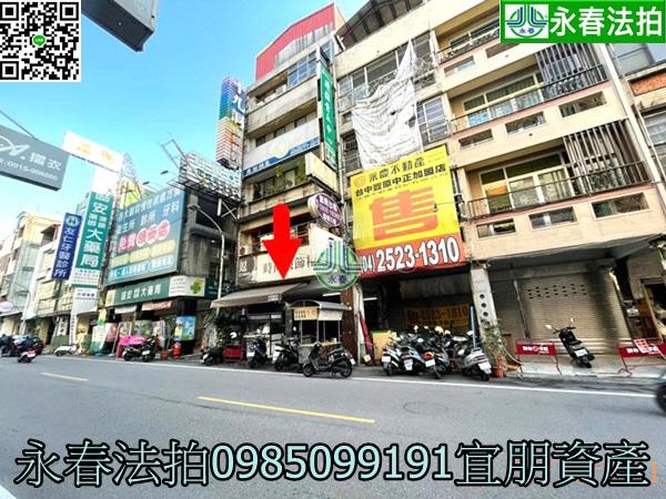 台中市豐原區府前街69號六樓16號府前街 0985099191