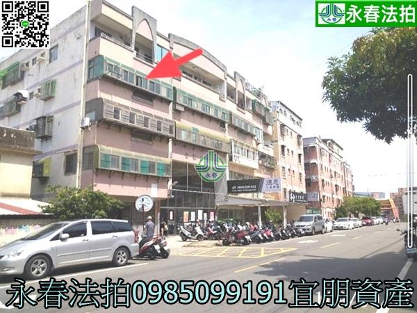 新竹市北區成德路159號4樓之2 0985099191