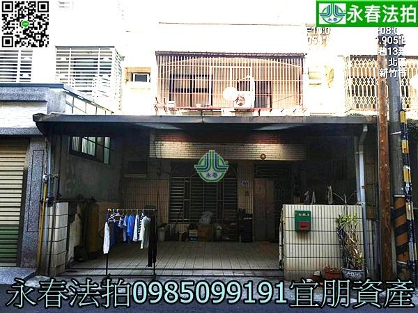 新竹市北區鐵道路二段292巷13弄16號 0985099191