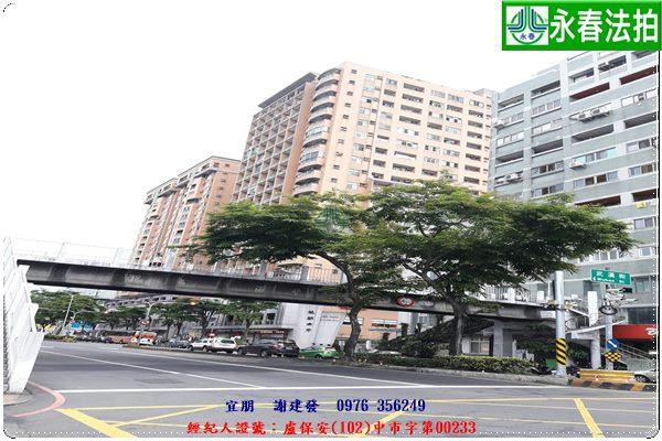 台中市北區中清路一段652號15樓之2。宜朋代標 阿發 0976-356-249
