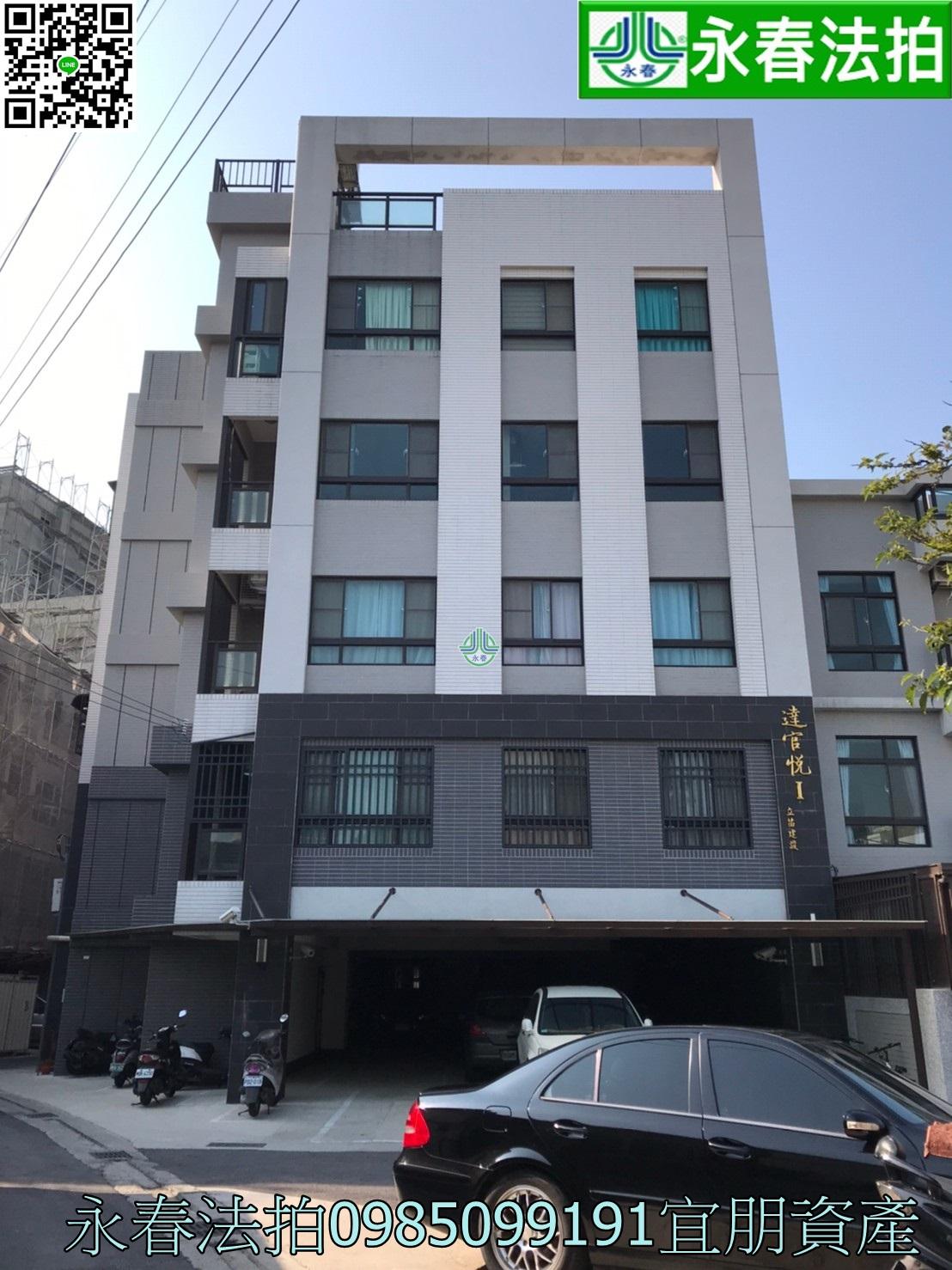 竹南鎮龍好街22巷38號2樓之3 0985099191