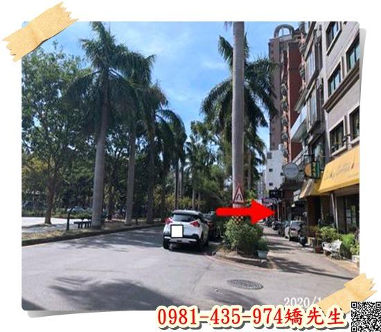 【正群吉第二期】 法拍屋地址:新竹市三民路97號9樓之1