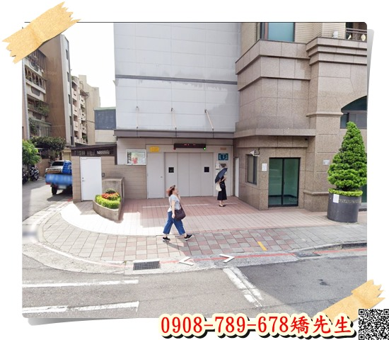 【基泰明德】 法拍屋地址:台北市北投區懷德街46號11樓