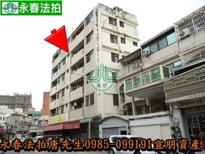 台中市北屯區大連路一段56之10號5樓 0985099191
