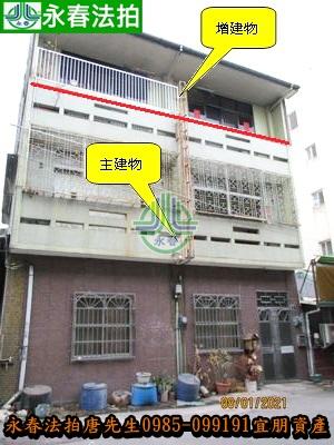 台中市南區仁和二街5號 0985099191