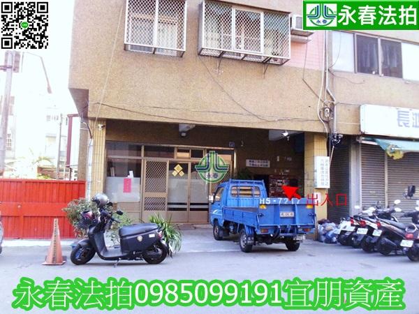 台中市南區南和一街11巷27號4樓 0985099191