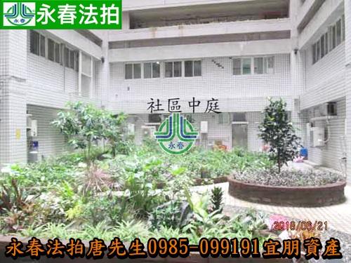 台中市南屯區東興西街9號10樓之1 0985099191