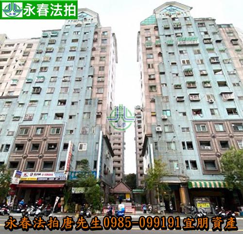 台中市南屯區永春東路1000之21號7樓 0985099191