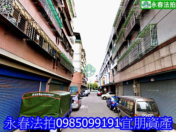 台中市大雅區雅環路一段271巷33號2樓之1 0985099191