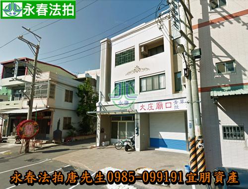 台中市梧棲區中央路一段880之2號 0985099191