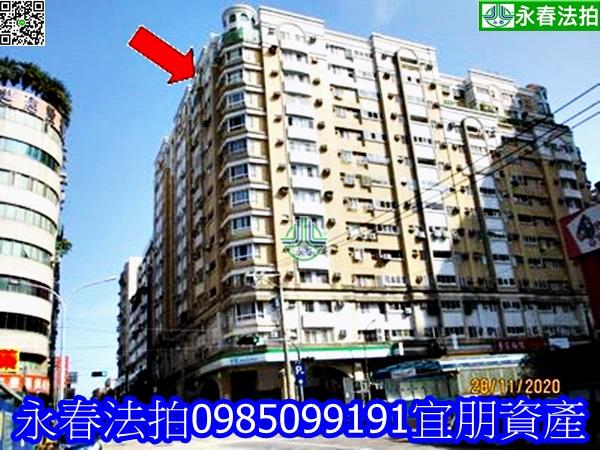 台中市西屯區寶慶街50巷6之6號14樓之3 0985099191