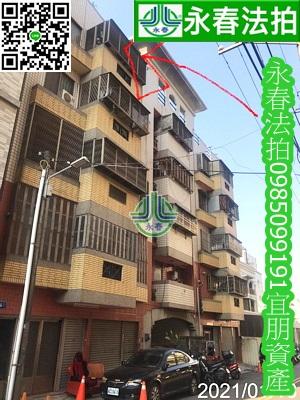 台中市西屯區工業區38路148巷28號5樓之3 0985099191
