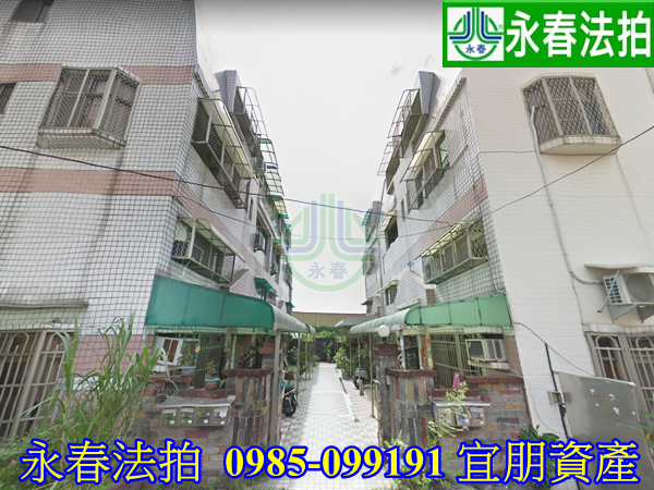 台南市仁德區北保一街120號永春法拍宜朋代標0958-099191