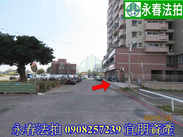 台南市安南區公學路五段697巷155號永春法拍宜朋代標0958-099191