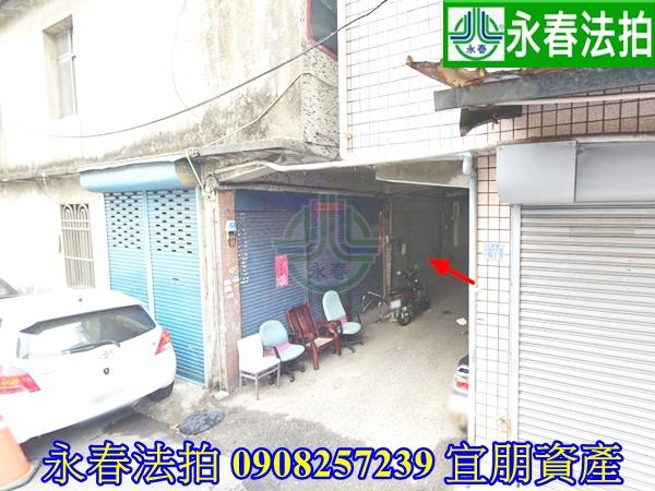 新竹市寶山路27巷14號永春法拍宜朋代標0958-099191