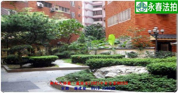 台中市西屯區大祥街8號3樓。宜朋代標 阿發 0976-356-249