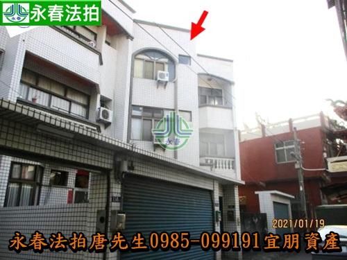 沙鹿區斗潭路150之13號 0985099191