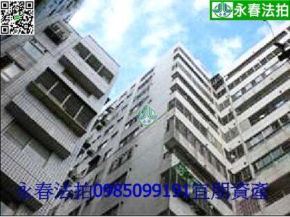 台中市北屯區東光路892巷2號9樓之8 0985099191