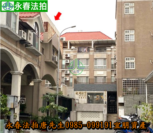 台中市北區陝西東三街2號 0985099191